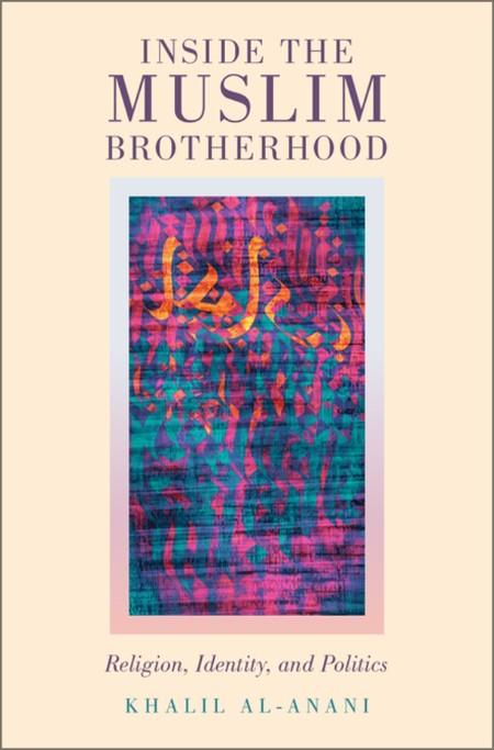 Inside The Muslim Brotherhood Religion Identity And Politics