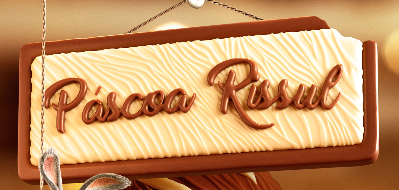 Приуроченная к пасхальным праздникам рекламная кампания сети супермаркетов Super Rissul / фото 07