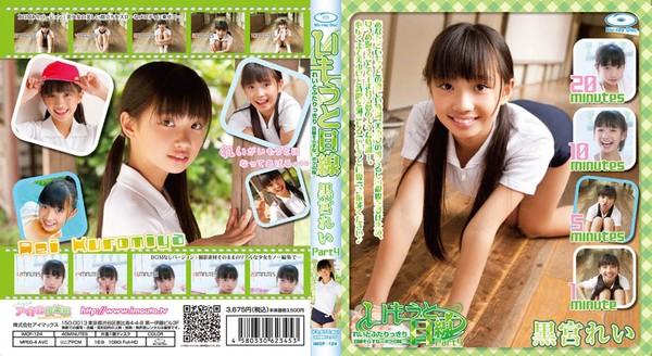 [IMOF-124] Rei Kuromiya 黒宮れい – いもうと目線 れいとふたりっきり 目線そらすな、ボクの妹 黒宮れい Part4