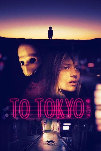 To Tokyo 2018 1080p WEBRip x265-RARBG