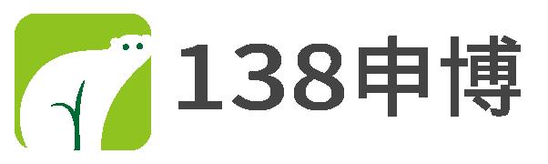申博太阳城138