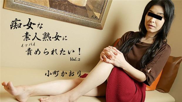 Heyzo - Kaori Komachi - Wanna Be Fucked By Amateur Nympho MILF! [FullHD 1080p]