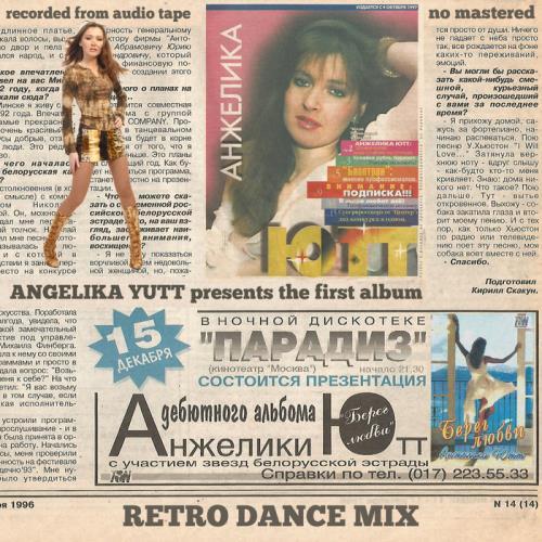 Angelika Yutt - Retro Dance Mix (2021)