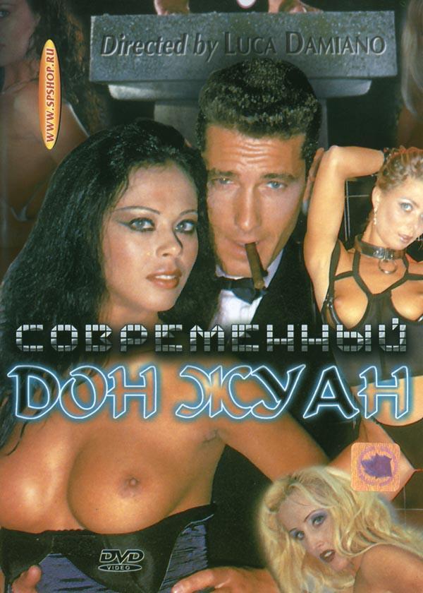 Don Juan [DVDRip 270p 675.17 Mb]