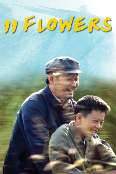 11 Flowers 2011 SUBBED DVDRip x264-BiPOLAR