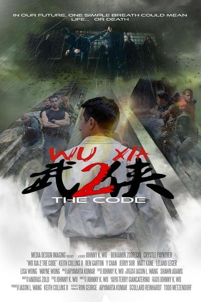Immortal Combat The Code 2019 1080p AMZN WEBRip DDP2 0 x264-SYMBIOTES