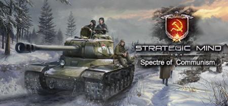 Strategic Mind Spectre of Communism Anniversary-PLAZA