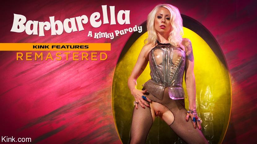 Kinkclassics.com/Kink.com: Lorelei Lee - Barbarella: A Kinky Parody starring Lorelei Lee [480p 480p] (5.57 GB) - September 16, 2020